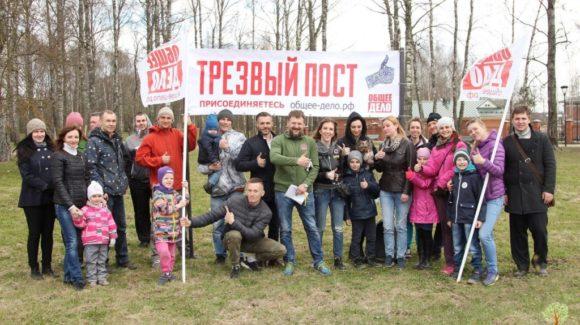 Алея Трезвости в городе Череповце
