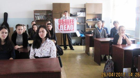 Общее дело в молодежном центре «Савитар» городского округа город Агидель