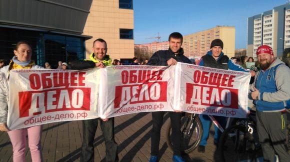 Общее дело на акции Рекорд Победы в городе Череповце