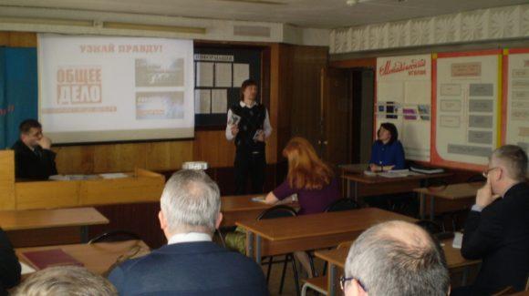 Общее дело на встрече с руководителями подразделений УМВД РФ по Ивановской области