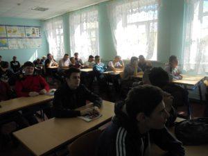 Общее дело Серпуховском колледже