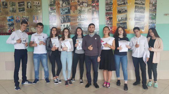 Успехи молодежного отряда Обще дело школы №13 города Сочи