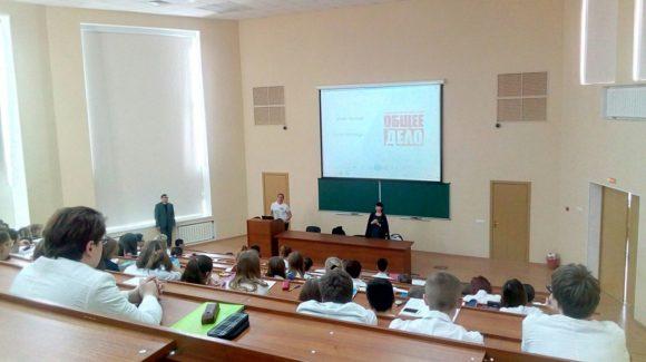 Общее дело на встрече со студентами Мединститута г. Обнинска