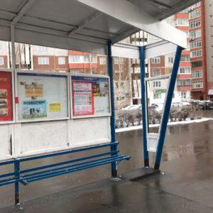 Плакаты Общее дело на остановочных пунктах города Кемерово