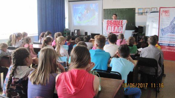 Общее дело в детском центре «Страна чудес» города Агидель