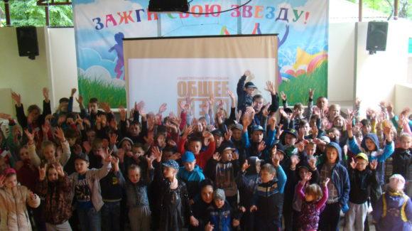 Общее дело в лагере отдыха «Звездочка» Саратовской области