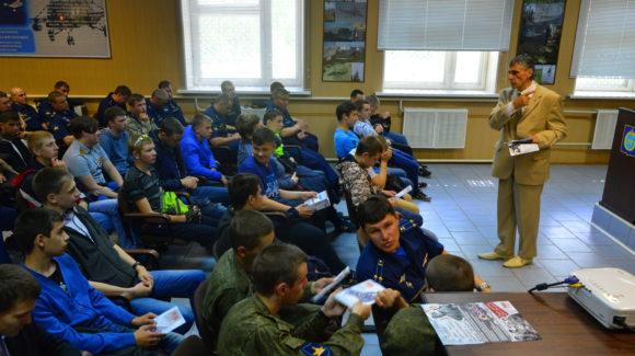 Общее дело в 344 Центре боевого применения и переучивания летного состава г. Торжок Тверской области