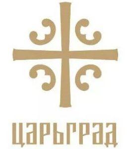 Наш фильм на телеканала Царьград