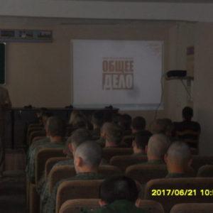 Общее дело Центре Управления Армии противовоздушной и противоракетной обороны