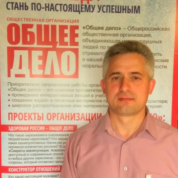 Котельников Владимир Анатольевич