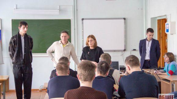 Общее дело в Машиностроительном техникуме города Чебоксары