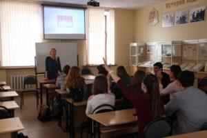 Общее дело во Владимирском отделении Российской академии народного хозяйства и государственной службы
