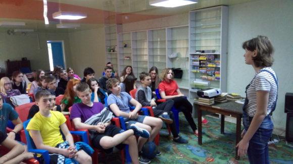 Общее дело в Детском оздоровительном лагере имени Зои Космодемьянских Челябинская область поселок Тургояк