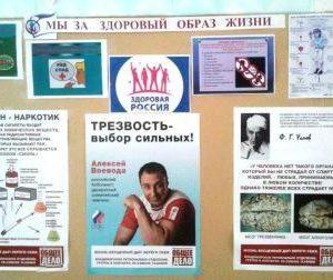Плакаты ОБЩЕЕ ДЕЛО формата А2 во всех школах и лицеях Владимирской области!