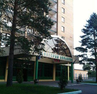 Общее дело на встрече с отдыхающими Санатория ФСИН «Оксаково»