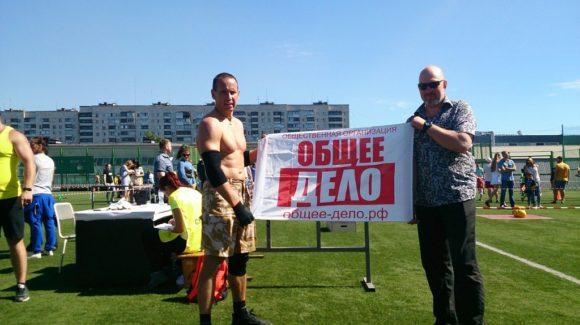 Наша победа на Чемпионате города Череповца по функциональному многоборью
