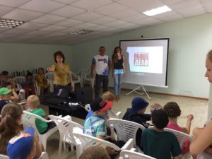 Общее дело в лагере отдыха «Восход» Саратовской области