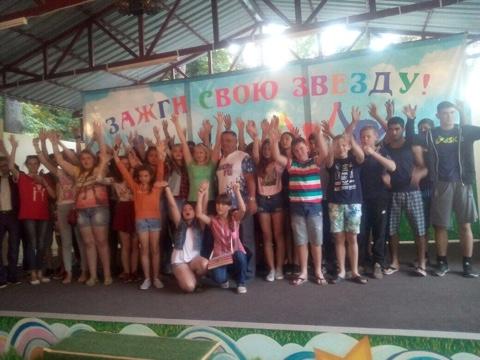 Общее дело в образовательном лагере «Звездочка» Саратовской области