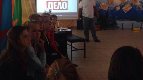 Общее дело в детском лагере «Романтик» Саратовской области