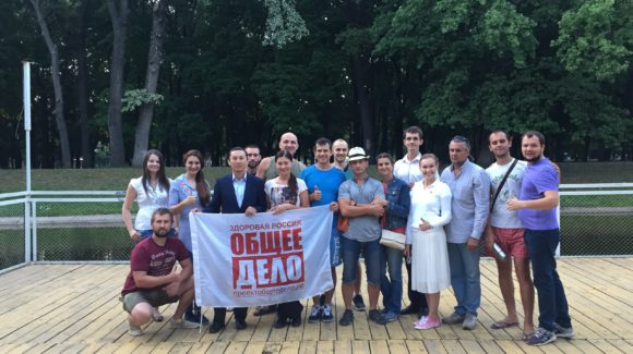 Встреча активистов «Общее дело» г. Самара