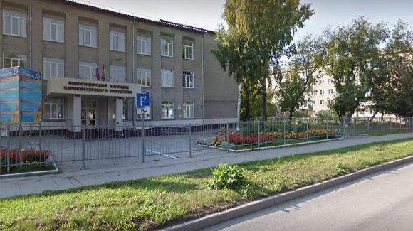 Общее дело в Новосибирском колледже парикмахерского искусства
