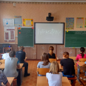 Общее дело в школе № 110 г. Донецка