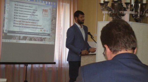 В «Городской библиотеке имени Бажова» прошел семинар «Человеческий потенциал как главное национальное достояние»