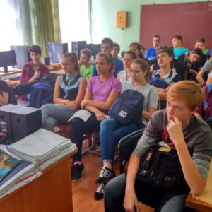 Общее дело в школе №97 города Донецка