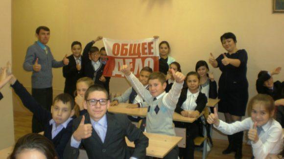 Общее дело в гимназии г. Агидель республики Башкортостан