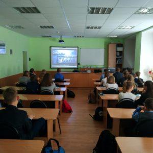 Общее дело в школе №25 города Костромы
