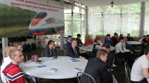 Слёт молодежи Свердловской дирекции управления движением на базе отдыха «Таватуй РЖД»
