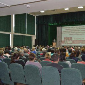 Общее дело на встрече с родителями учащимися Агидельского филиала уфимского топливно-энергетического колледжа