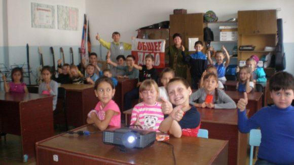 Общее дело в учреждении дополнительного образования «Савитар» города Агидель республики Башкортостан
