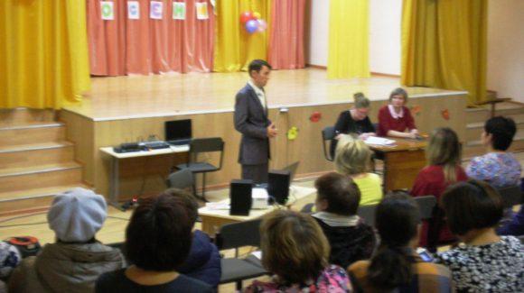 Общее дело на родительском собрании в школе №15 посёлка «Энергетик» городского округа город Нефтекамск