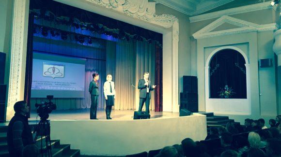 Общее дело на встрече с учащимися город Щёлково Московской области