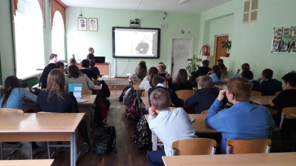 Общее дело в лицее №14 города Владимира