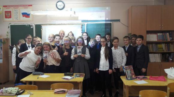 Общее дело в гимназии №3 города Владимира