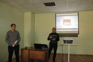 Общее дело в Донецком транспортно-экономическом колледже