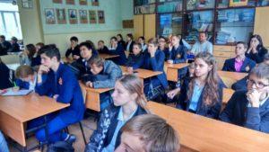 Общее дело в гимназии №70 г. Донецка