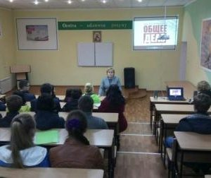 Общее дело в Горловском техникуме ДНР
