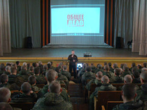 Общее дело в воинской части 30616-7(8) Владимирской области