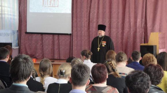 Реализация проекта «Здоровая Россия — Общее дело» на Пензенской земле