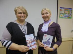 Общее дело на встрече с педагогами города Коврова Владимировской области