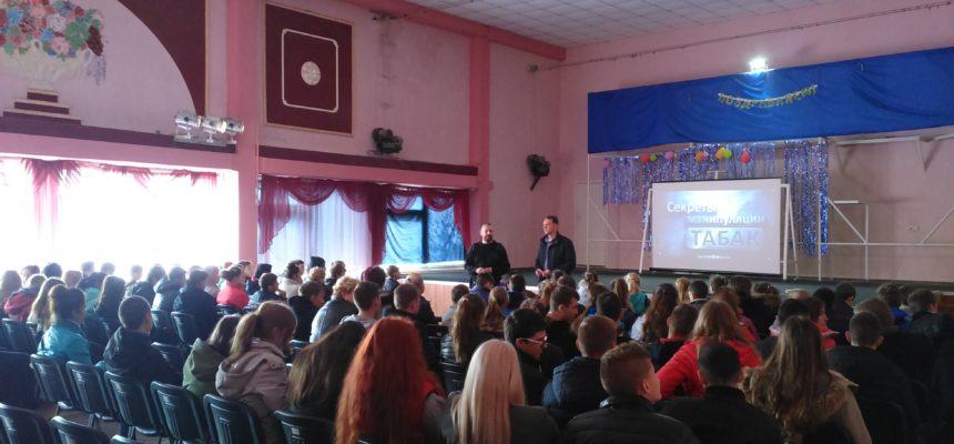 Общее дело в Донецком профессиональном лицее коммунального хозяйства