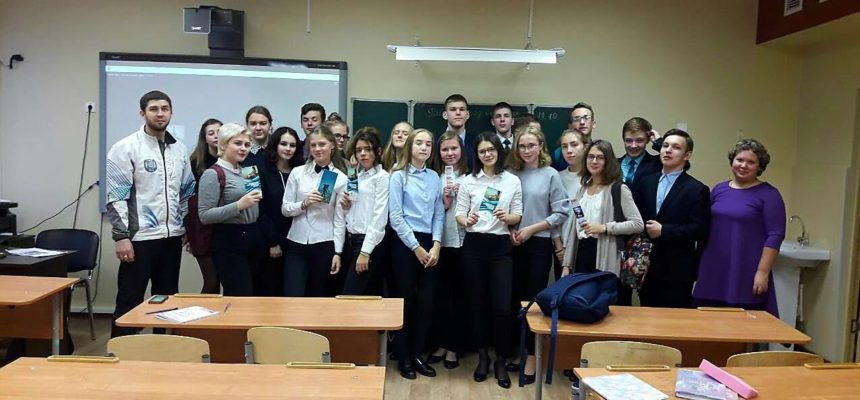 Общее дело в гимназии города Нягань ХМАО-Югра
