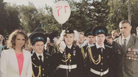 Общее дело в Кадетской школе №1220 города Москвы