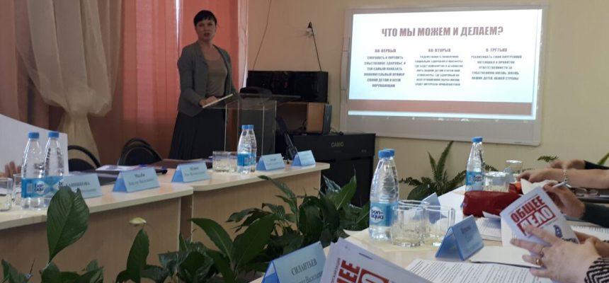 Сайт Администрации города Нягань ХМАО рассказал о деятельности Общего дела