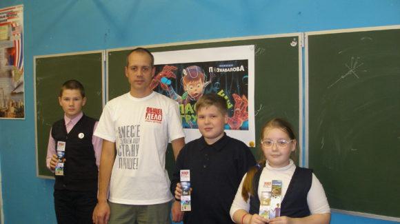 Профилактическое занятие в школе №6 г. Сасово Рязанской области