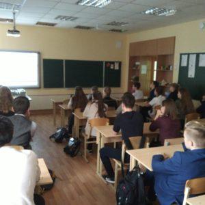 Общее дело в гимназии №15 города Костромы