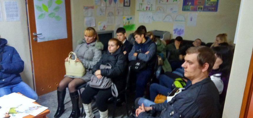 Общее дело на встрече со студентами Донецкого профессионального училища торговли и ресторанного сервиса